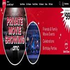 CGV,극장,코로나19,미국,영화,영화관,방침