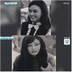 김창숙,나이,외모