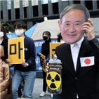 일본,삼중수소,오염수,방류,후쿠시마,방사능,정부