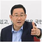 공수처,발의,기소권,법안,의원,민의힘,삭제