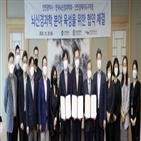 분야,한국뇌신경과학회,학회,뇌신경과학,연구자