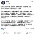 장관,추미애,검찰총장