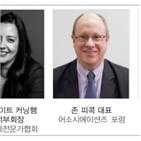 협회,행사,단체,한국,코로나
