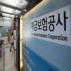 여성,남성,비율,고위직,한국자산관리공사