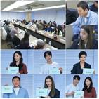 복수,배우,윤현민,김사랑,현장,대본,드라마,리딩