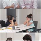 교육,한국,고민,미나,이형택