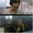 사혜준,이민재,문자
