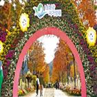 국가정원,태화강,울산시,정원,정원산업박람회,내년,개최