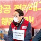 특검,민주당,민의힘,라임,공수처,장관,수사,국회
