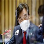서울시,의원,여론조사,혈세