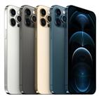 아이폰12,판매량,프로,애플,아이폰11,출시