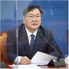 정은경,차출설,서울시,김태년
