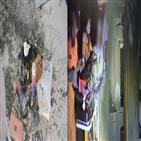 안전장치,부착,부탄캔,부탄가스,판매