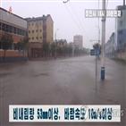 다리,복구작업,수성천,북한
