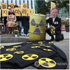 논의,후쿠시마,오염수,지사,일본,정부,국민적