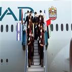 이스라엘,여객기,에티하드항공,공항,아부다비,운항