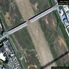 복구작업,38노스,다리,북한