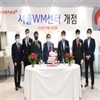 서울,유진투자증권,서비스