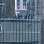 경찰,남성,시카고,트럼프,외벽