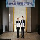 태양광,한화큐셀,사업,한국서부발전