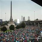 반정부,태국,총리,의회,시위,매체,보이스