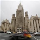 뉴스타트,동결,핵탄두,제안,러시아,협정