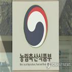 경진대회,농업,농식품부,정보