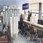 지역,주택연금,수령액,서울