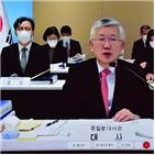 총리,스가,일본,입장,남관표,한일