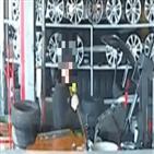 타이어,교체,업체,손상