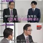 개그맨,김영삼,치과,치과의사