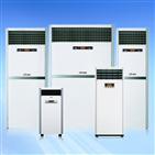 전기온풍기,다양,사용