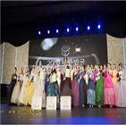 한복모델,대한민국,한복,선발대회,대회