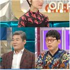 안영미,이건우,에로송,유산슬,부캐,가수