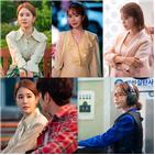 유인나,스파이,캐릭터,강아름,사랑한,기대,드라마