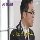 김영삼,개그맨,개그