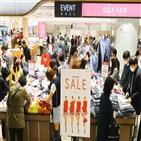 구스,롯데백화점,행사,상품,준비,물량,브랜드