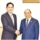 베트남,삼성,총리,부회장,사업,투자