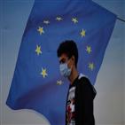 금지,지역,조처,봉쇄,유럽,시행,코로나19