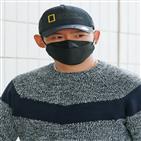 혐의,개설,도박장,김형인,최재욱