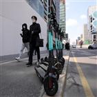 킥보드,전동킥보드,서울교통공사,지하철역