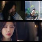 케이시,이별,배우,뮤직비디오