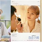박소담,캐릭터,활약,예능
