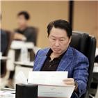 회장,세미나,경영,최태원,스토리,SK그룹