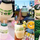 임성희,박사,세대,우유,SK텔레콤,연결,유행
