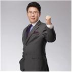 한국사,강의,에듀윌,계리직공무원,교수,신형철