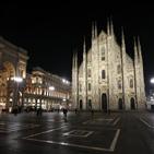 이탈리아,시행,밀라노,코로나19,통금