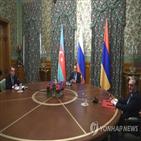 아제르바이잔,아르메니아,카라바흐,나고르노,회담