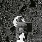 샘플,소행성,지구,접지,토양