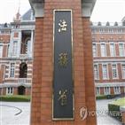 피해자,사형,집행,일본,유족,통보,법무성